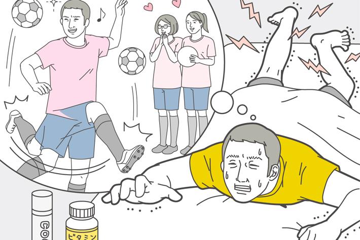 運動後の筋肉痛が2~3日も後になって出るように。これって老化!?