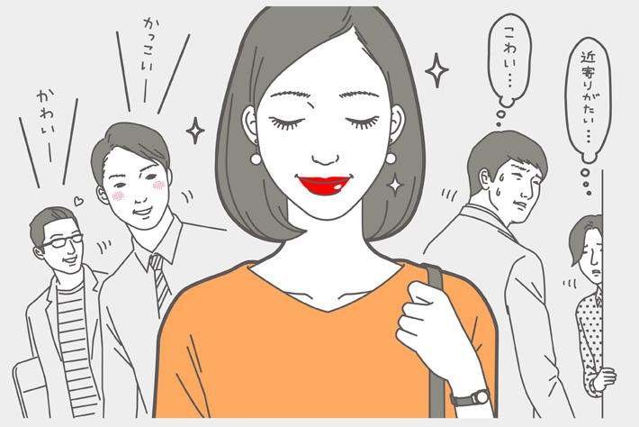 ファッション的にはアリ、でも彼女にはNG? 赤リップの似合う人は誰? 女性トレンドを男性目線で斬ってみた「赤リップ男ウケ調査」