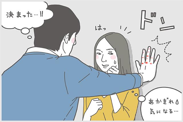 指先のひび・あかぎれを防ぐ方法は?