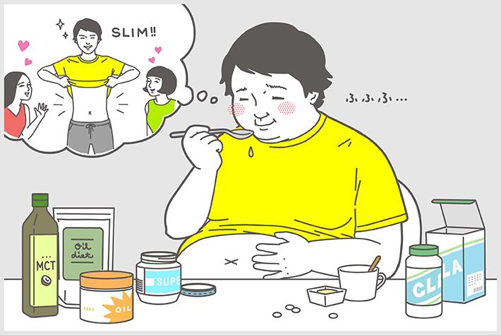 秋に向けてダイエットを始める人必見! とればとるほどヤセBODYに!? 注目の3大ダイエット素材をマークせよ