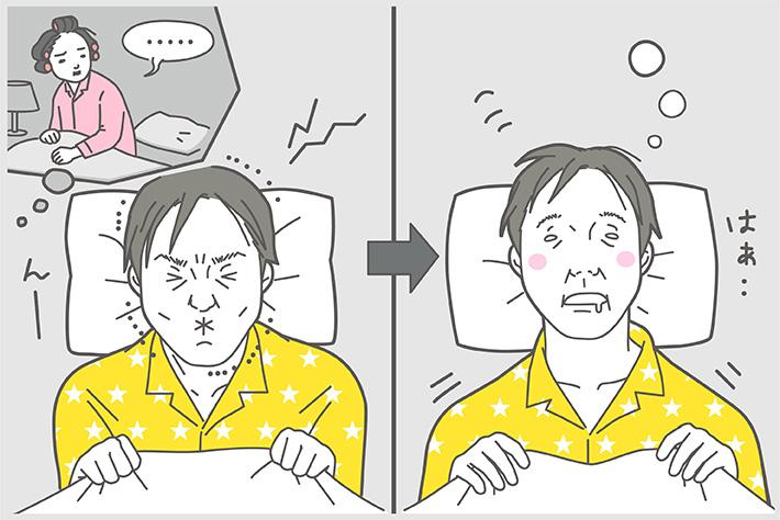 心の緊張を取る! 力を抜くだけのリラックス法「筋弛緩法」とは?